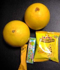 グレープフルーツ?!
