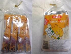 オニオンスープ☆0530