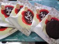 韓国のお土産☆お餅?