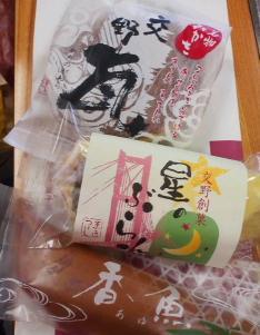 和菓子☆110503
