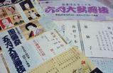 来月歌舞伎