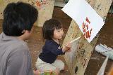 2009 10 21 めばえクラス 001_R