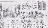 2009 12 25 あーとまーと 千葉日報記載記事_R