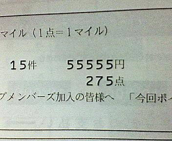 20091023235856