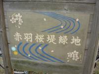 2011-04-10_163044.jpg