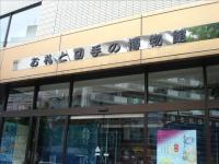 2011-07-28_141356.jpg