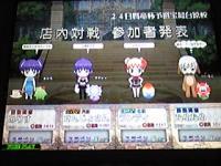 kenryu2009_dainohara.jpg