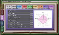 qma6_matome_09.jpg