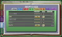 qma6_matome_11.jpg