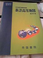 tobu112801.jpg