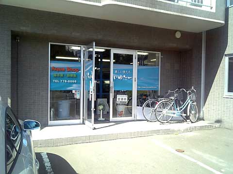 20110827iyuta.jpg