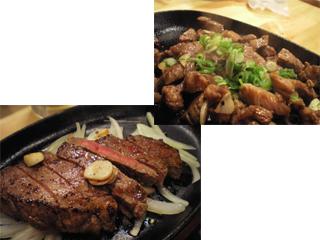 チャンピオン_鉄板モノ