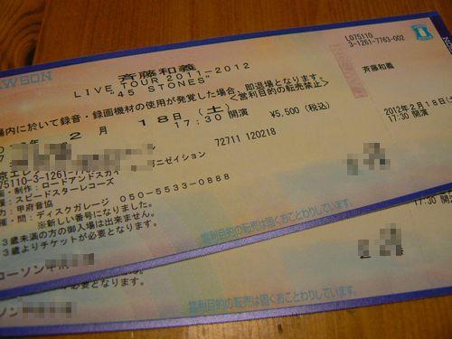 1_20111213210952.jpg
