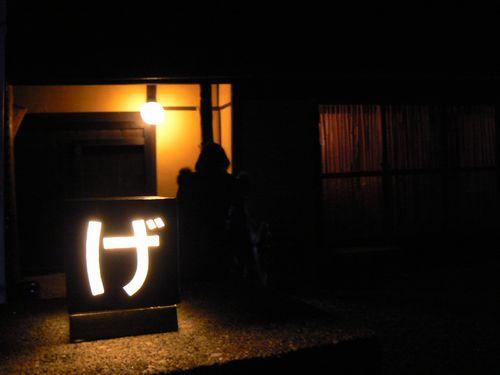 2_20120219190919.jpg