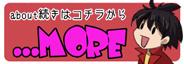 『aboutタルパが好きで何がわるい!』の続きを読む!