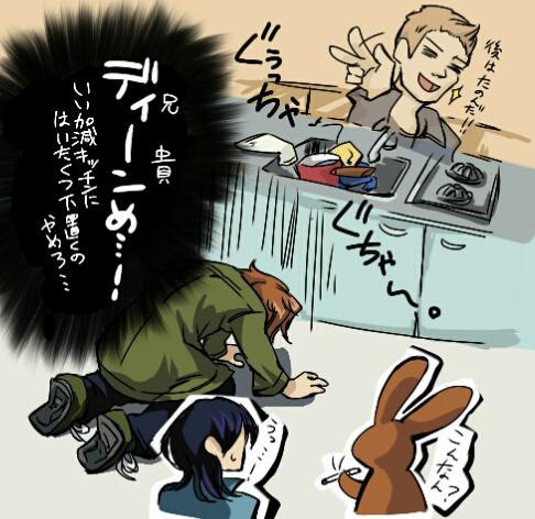サム「ディーンめ…!いい加減キッチンにはいたくつ下置くのやめろ…」