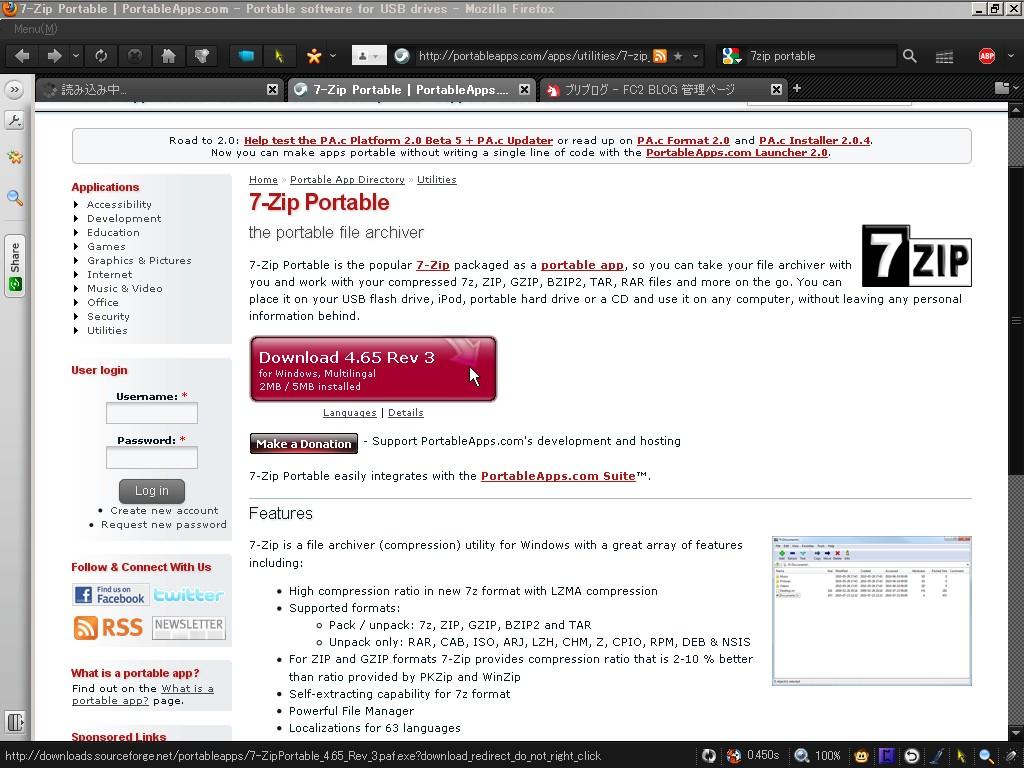 7 zip download portable