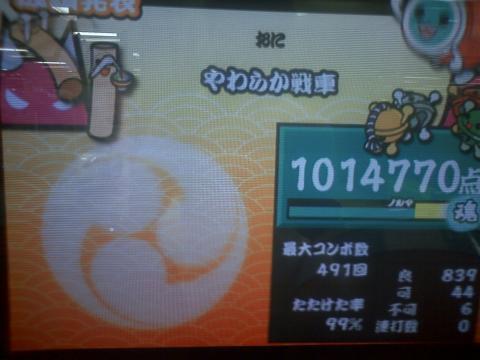 HI3D0022_20111205010058.jpg
