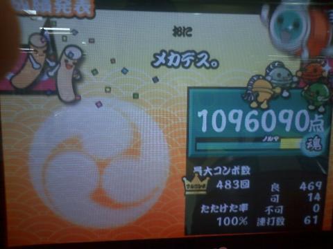 HI3D0025_20111205010056.jpg