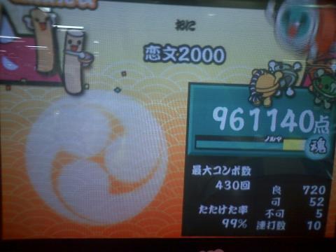 HI3D0026_20111205010055.jpg
