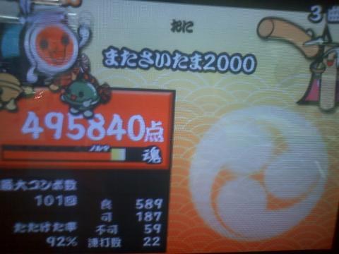 HI3D0036_20111218222634.jpg