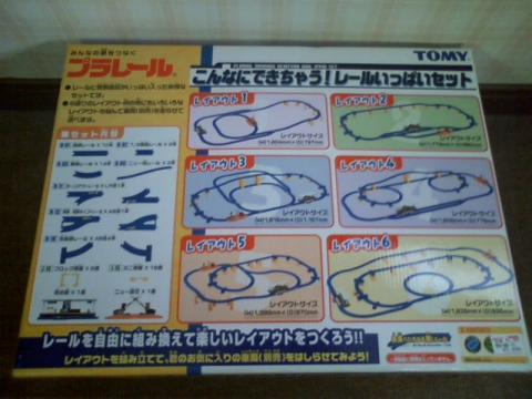 HI3D0043_20120131140042.jpg