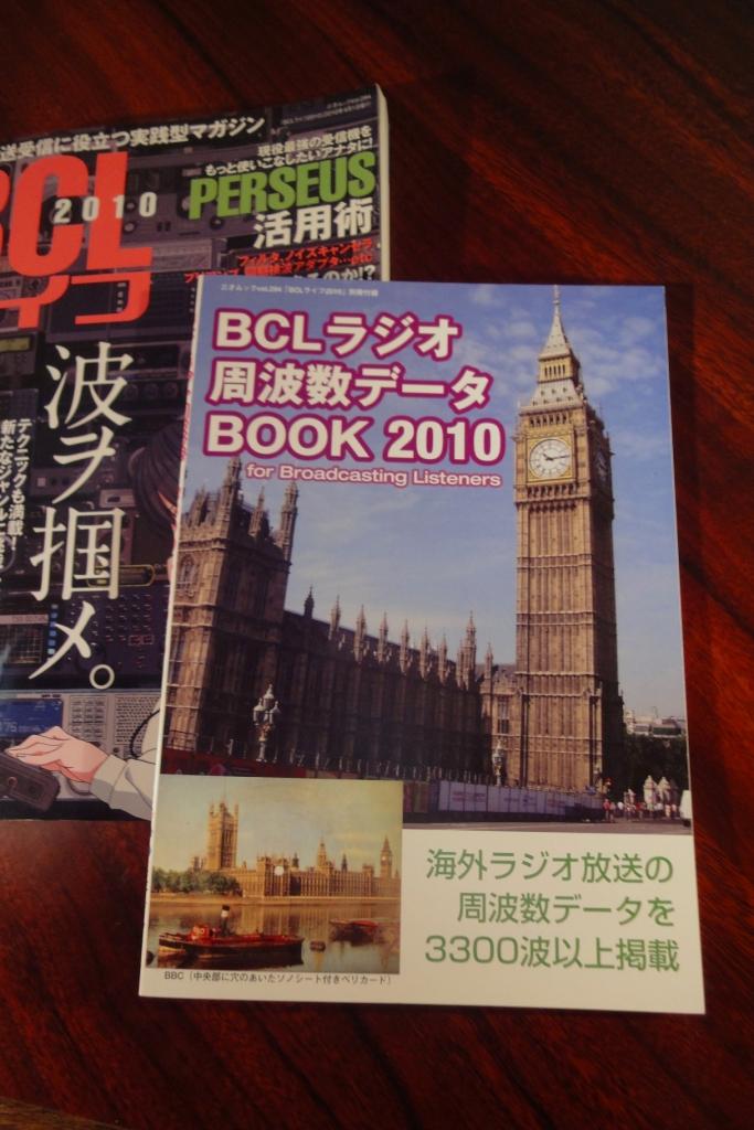 ブログ用DSC00660