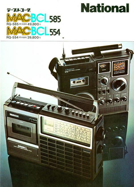 MACBCL[1]