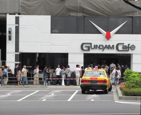 GUNDAMcafe