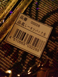 20100121164710[1]