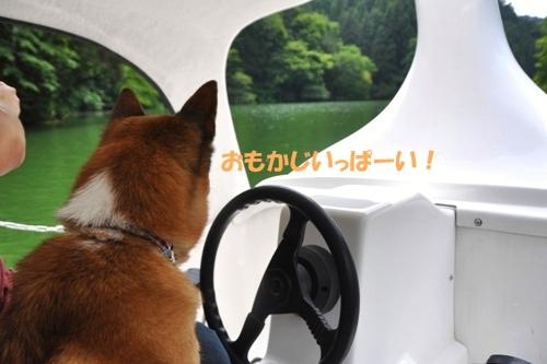 鎌北湖 122
