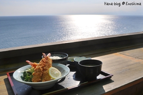 江ノ島 210