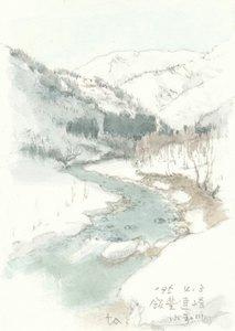 飯豊山と小玉川(1)