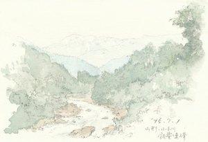 飯豊山(夏・2)