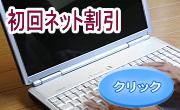 PCパソコン