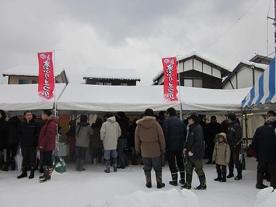 寒ブリ祭1