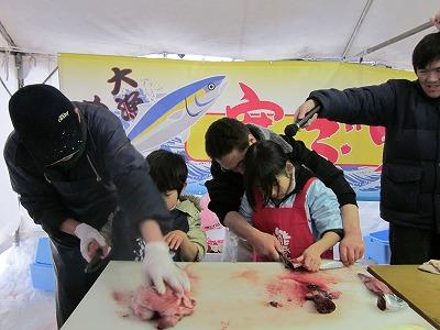 魚おろし体験3