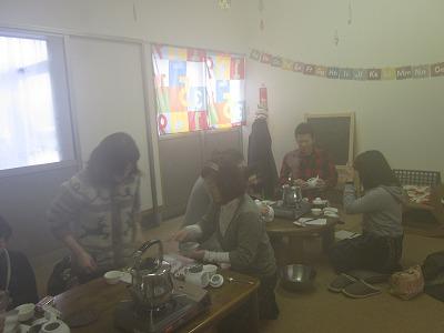 tea seminer 2
