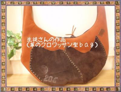 bag+kyoushitu+03_convert_20110517174146.jpg