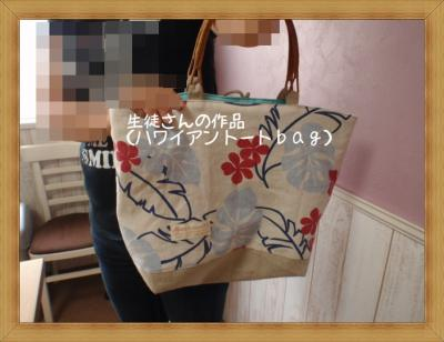 bag+kyoushitu+04_convert_20110517174231.jpg