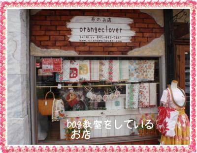 bag+kyoushitu+05_convert_20110517174309.jpg