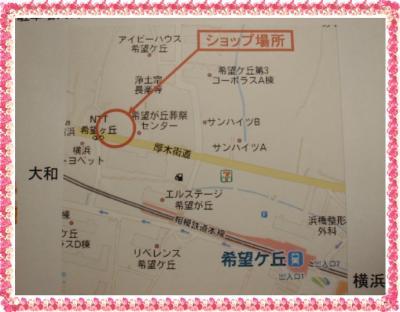 bag+kyoushitu+08_convert_20110517174448.jpg