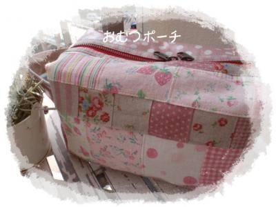 mama+bag+03_convert_20110407153123.jpg