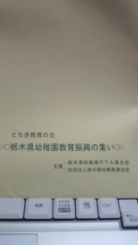 20091023170405