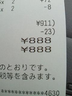 20091124120738