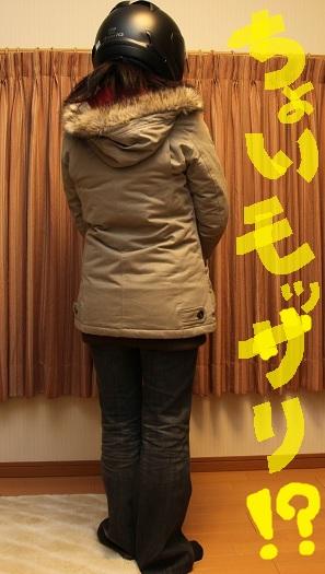 (10)_20120119051057.jpg