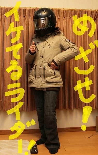 (9)_20120119051057.jpg