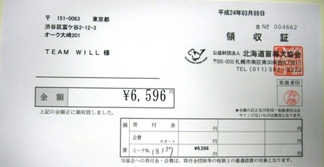IMG_6653 (2)