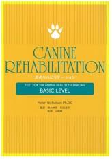 CANINE_REHABILITATION.jpg
