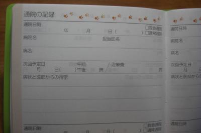 CIMG1016_convert_20091213132537.jpg